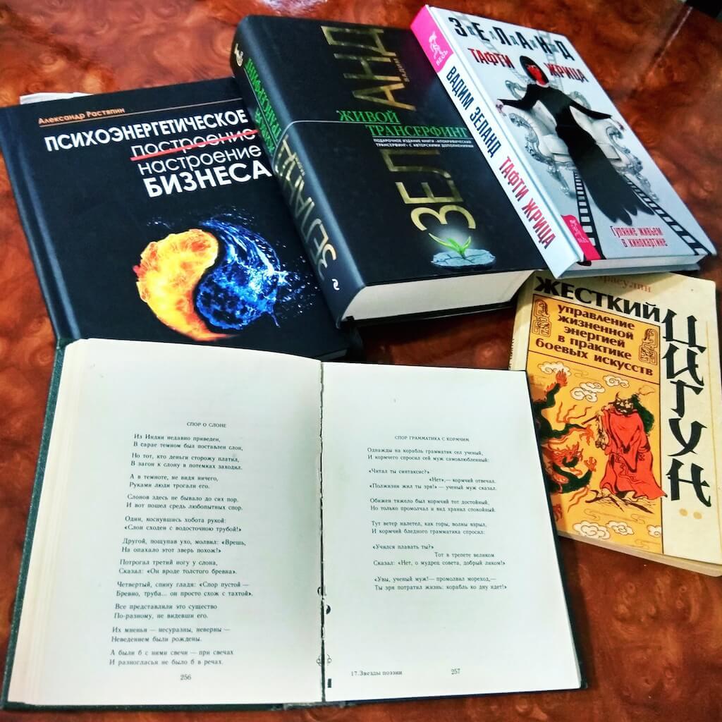 best-books-supraman